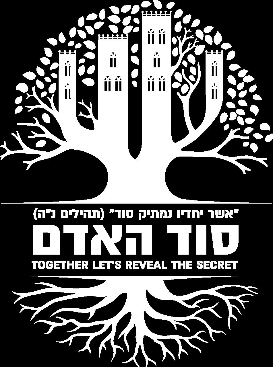 sod haadam logo new